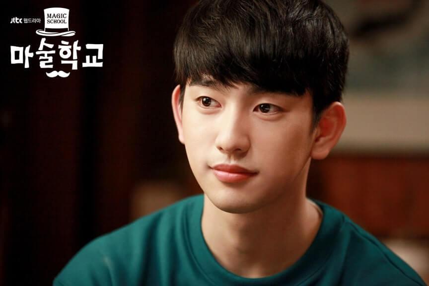 จินยอง รับบทเป็น นารา