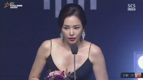 Honey Lee - Female Top Excellence Award