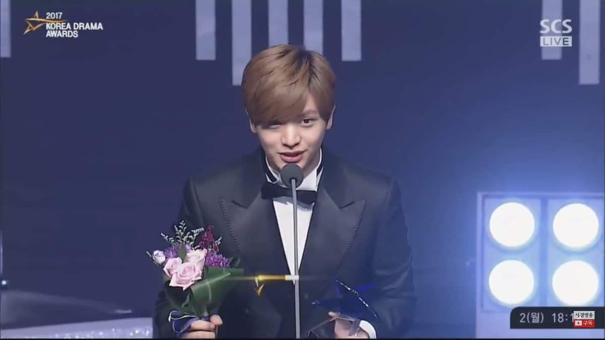 Yook Sungjae (ฺBTOB) - Best New Actor Award