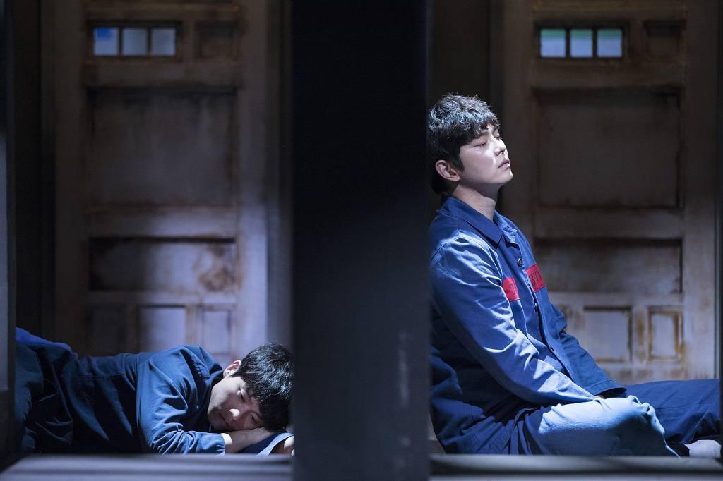 ซีรีย์เกาหลี Doubtful Victory