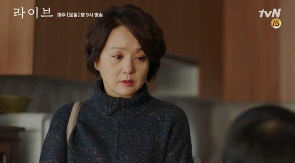 Bae Jong Ok (แบจองอ๊ค) รับบท Ahn Jang Mi