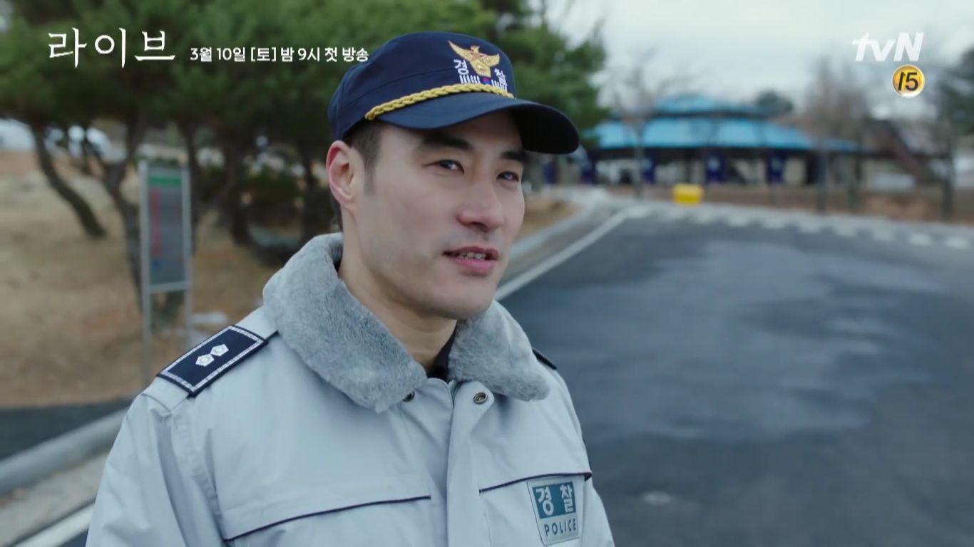 Bae Sung Woo (แบซังอู) รับบท Oh Yang Chon