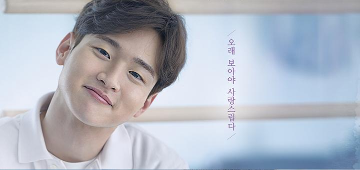 Jang Dong Yoon (จางดงยุน) รับบท Shin Min Ho