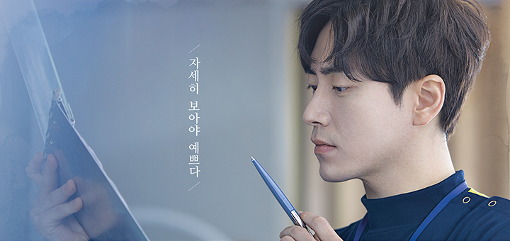 Lee Joon Hyuk (อีจุนฮยุค) รับบท Ye Je Wook