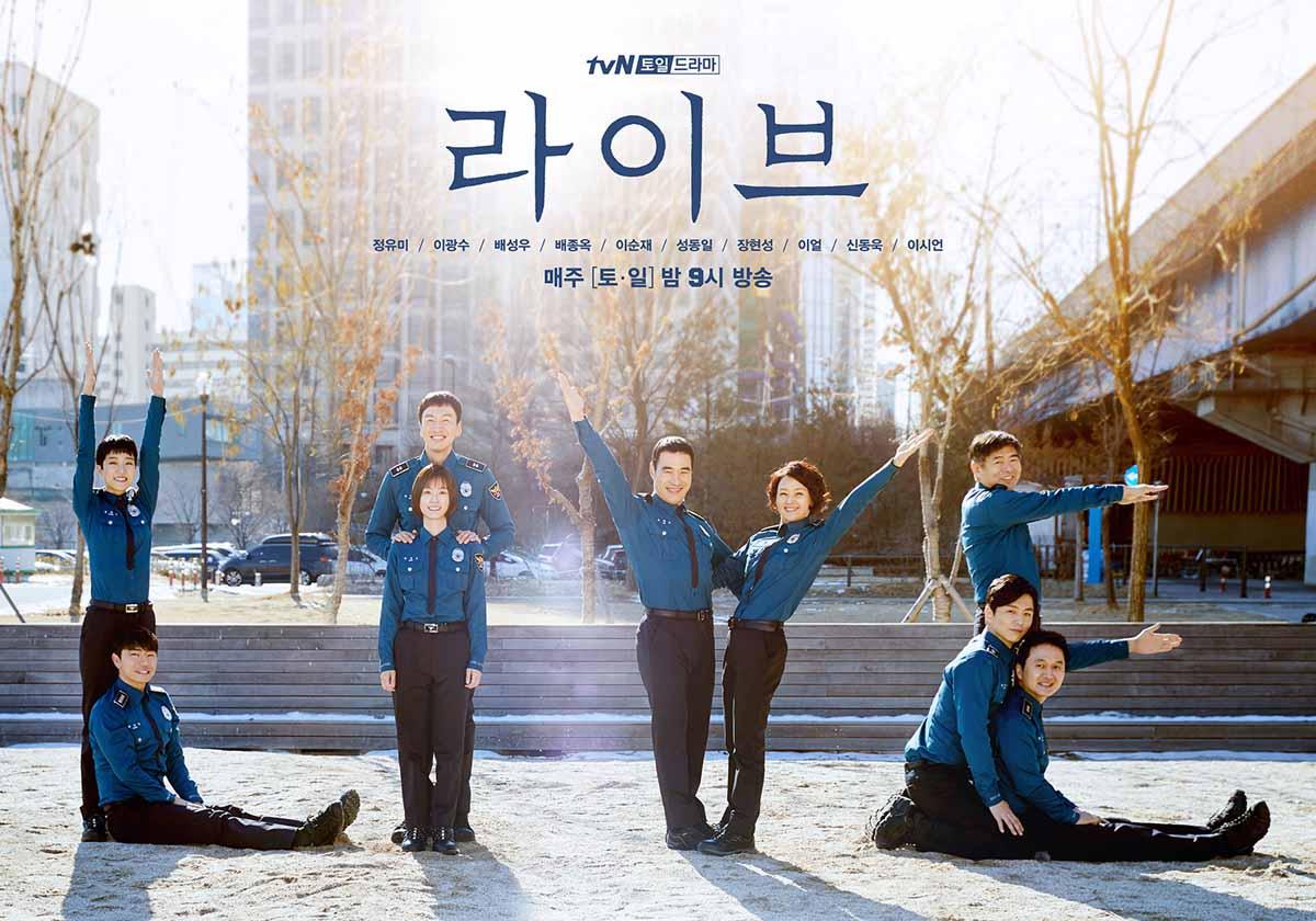 เรื่องย่อ ซีรีย์เกาหลี Live