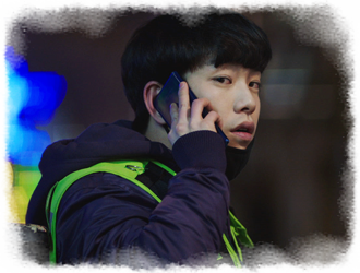 Ahn Seung-Kyoon อันซึงกยุน รับบท ซงกิบอม
