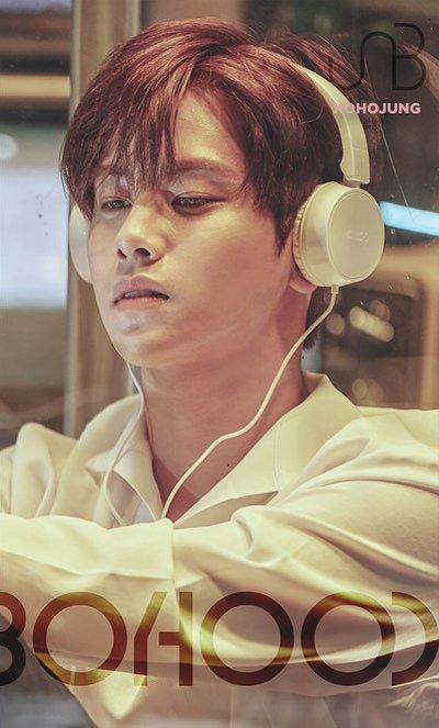 โฮจอง HOJUNG - UNB