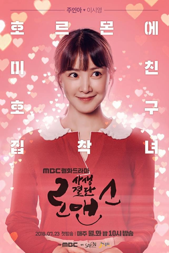 Lee Si Young (อีชียอง)