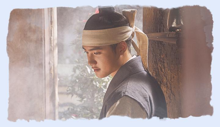 โดคยองซู (Doh Kyung-soo 'D.O. EXO') รับบท องค์รัชทายาทอียูล