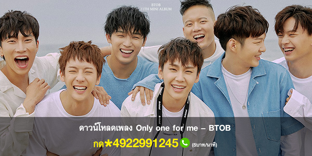 Only one for me - BTOB