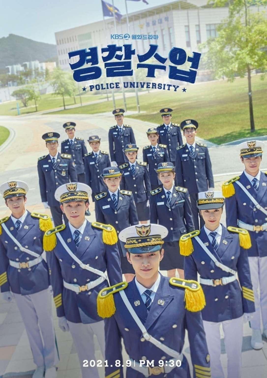 เรื่องย่อซีรีส์ : Police University
