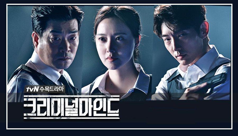ซีรีย์เกาหลี Criminal-Minds