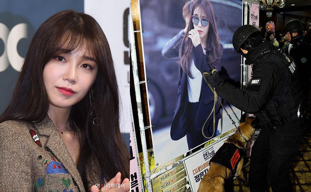 Eunji Apink