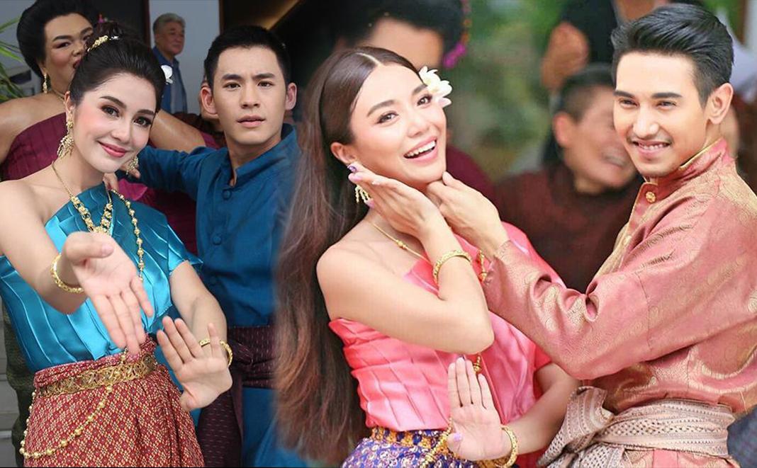 แต่งไทยเล่นสงกรานต์