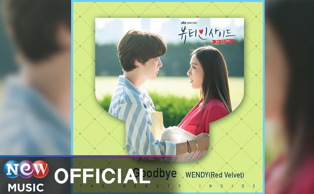 Goodbye (Ost.The Beauty Inside) WENDY