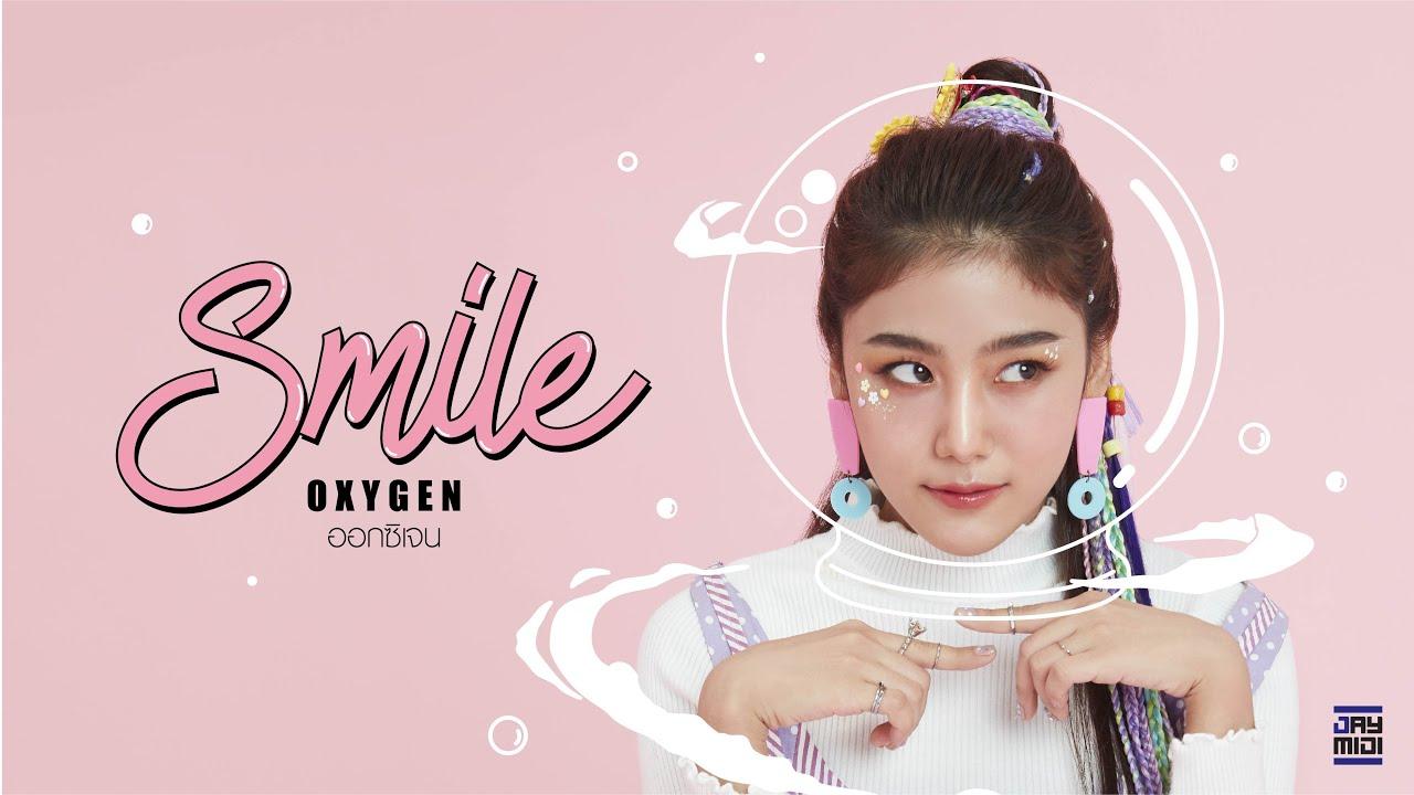 SMILE - ออกซิเจน [Official MV]