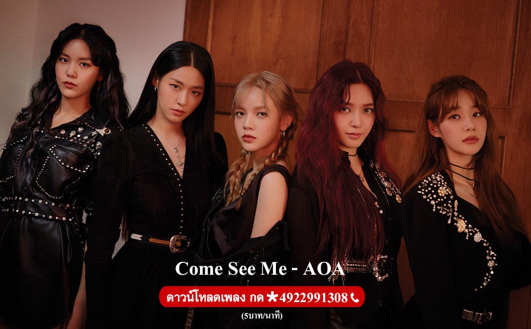 Come See Me - AOA