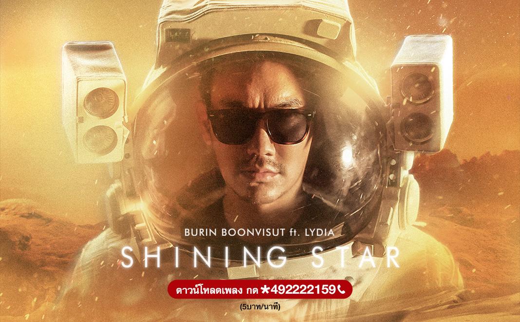Shining Star - Burin