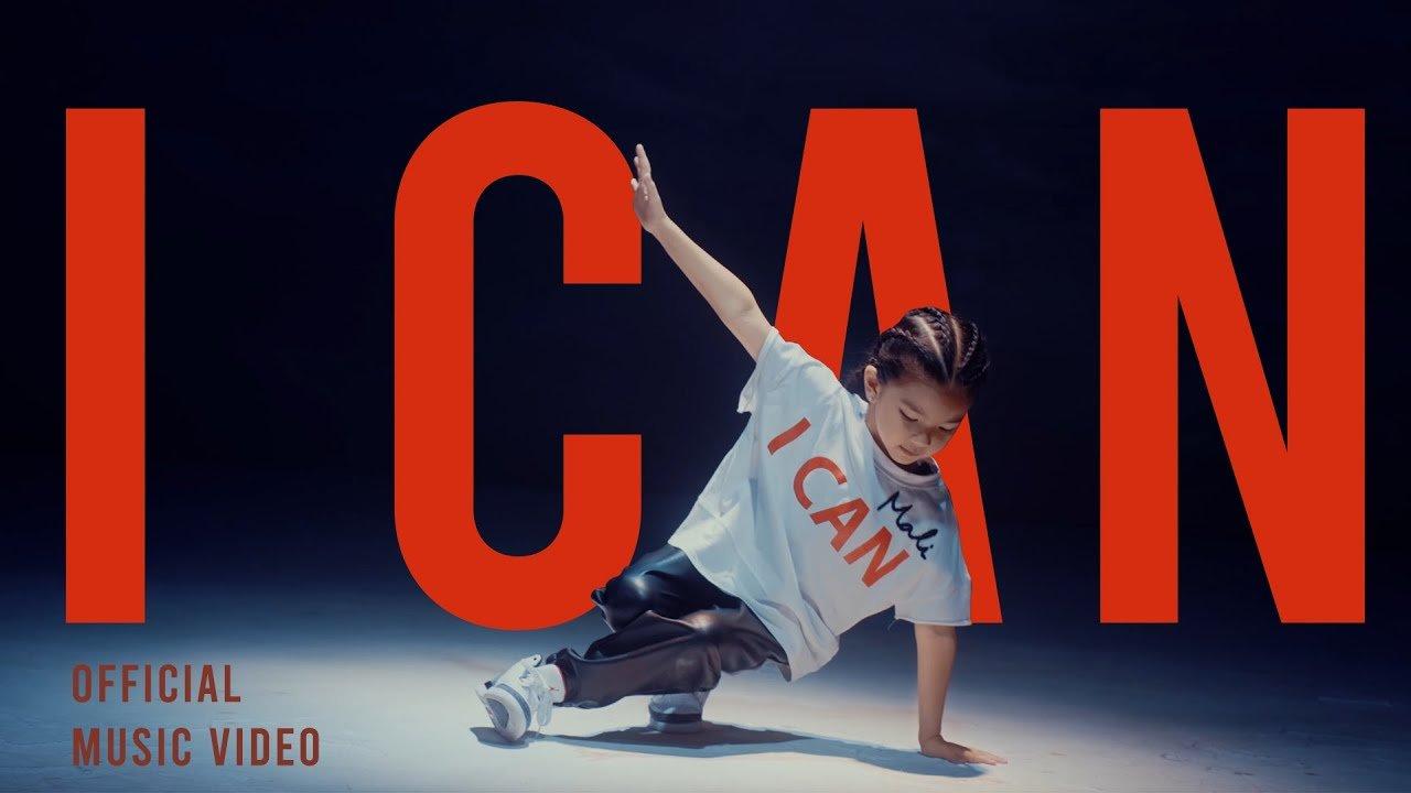 MALI - I CAN