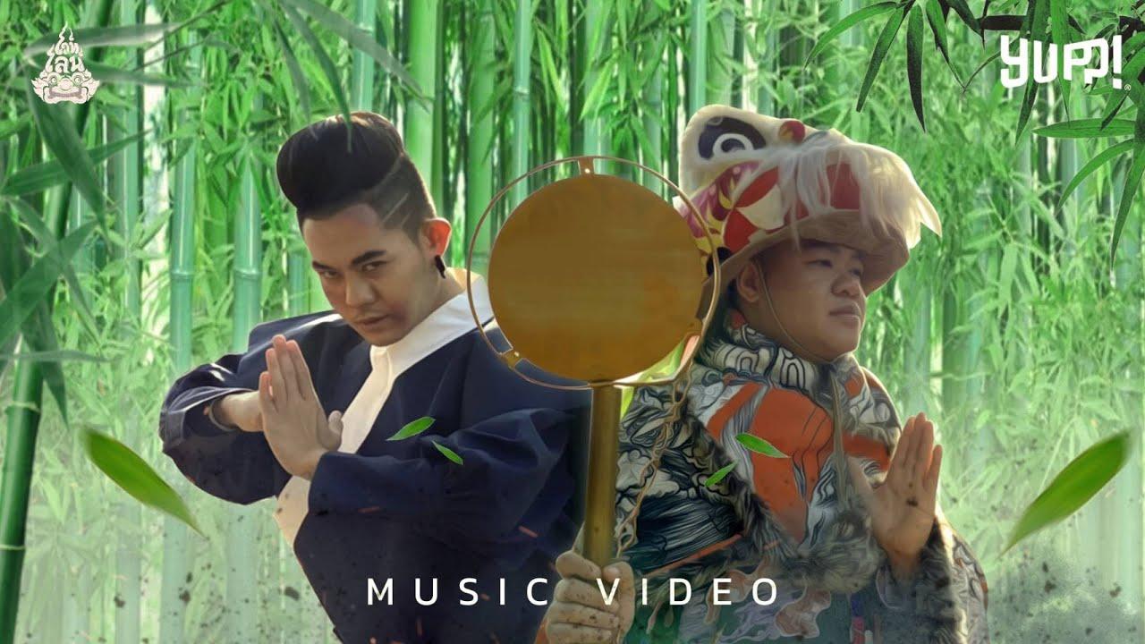 หลวงพ่อทันใจ - TACHAYA feat. KQ
